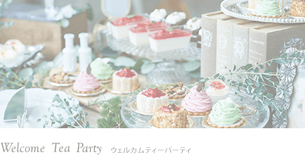Welcome Party ウェルカムパーティー